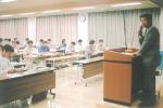 講習会の実施